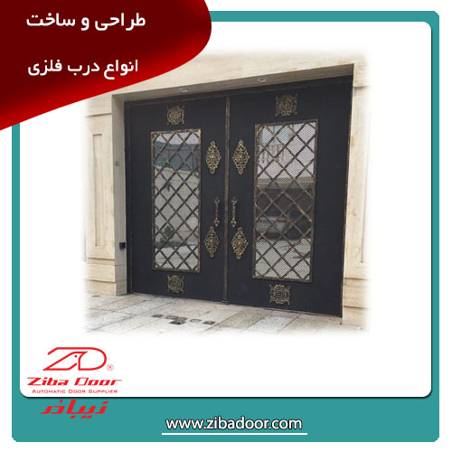 طراحی و ساخت درب آهنی | تولید و فروش انواع درب فلزی پارکینگی حیاطی